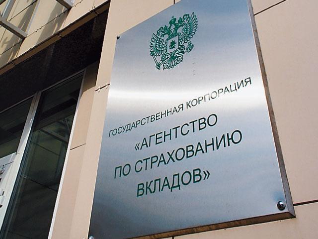 АСВ предложило запретить владельцам проблемных банков выезжать за рубеж