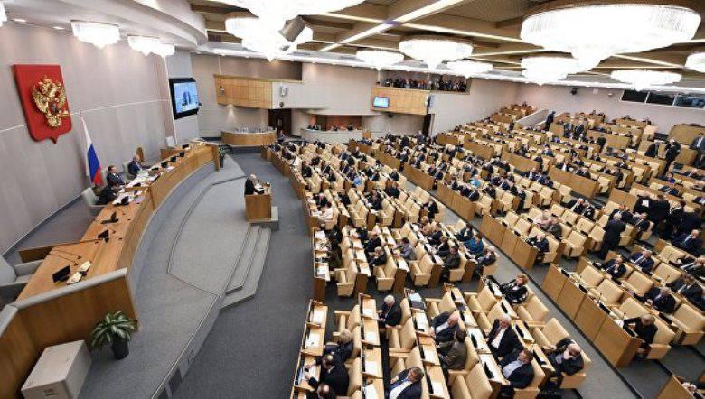 Бюджет Фонда соцстрахования на 3 года принят в 1 чтении