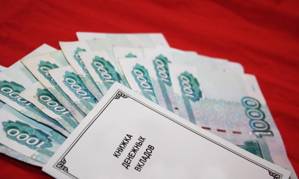 Законопроект о возмещении убытков по рублевым вкладам внесен в ГД
