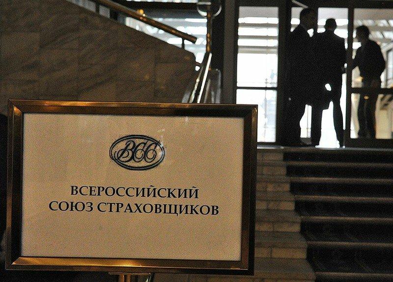 ВСС согласен с предложением страховать риски дефектов при строительстве
