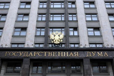 Госдума не приняла закон о страховании вкладов спецсчетов для капремонта