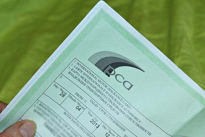 РСА предлагает штрафовать за отсутствие Зеленой карты