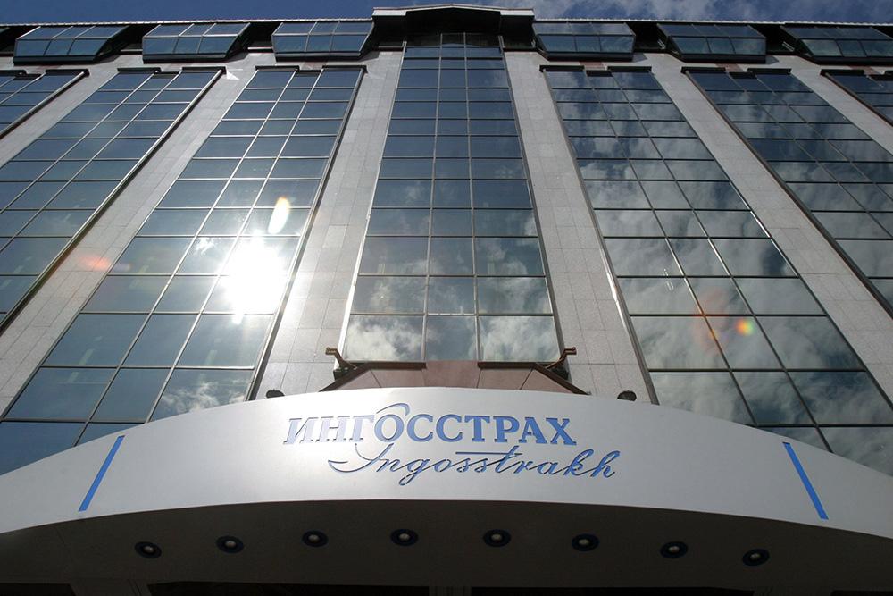 Ингосстрах стал участником Строительной конференции в Петербурге