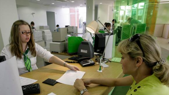 ВСС одобрил утверждение права заемщика на возврат доли страхового взноса
