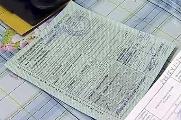 ФСС начал проверять больничные листы
