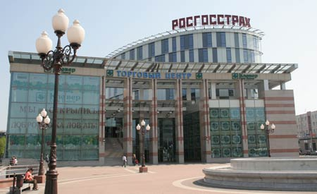 ЦБ возобновил действие лицензии Росгосстрах по ОСАГО