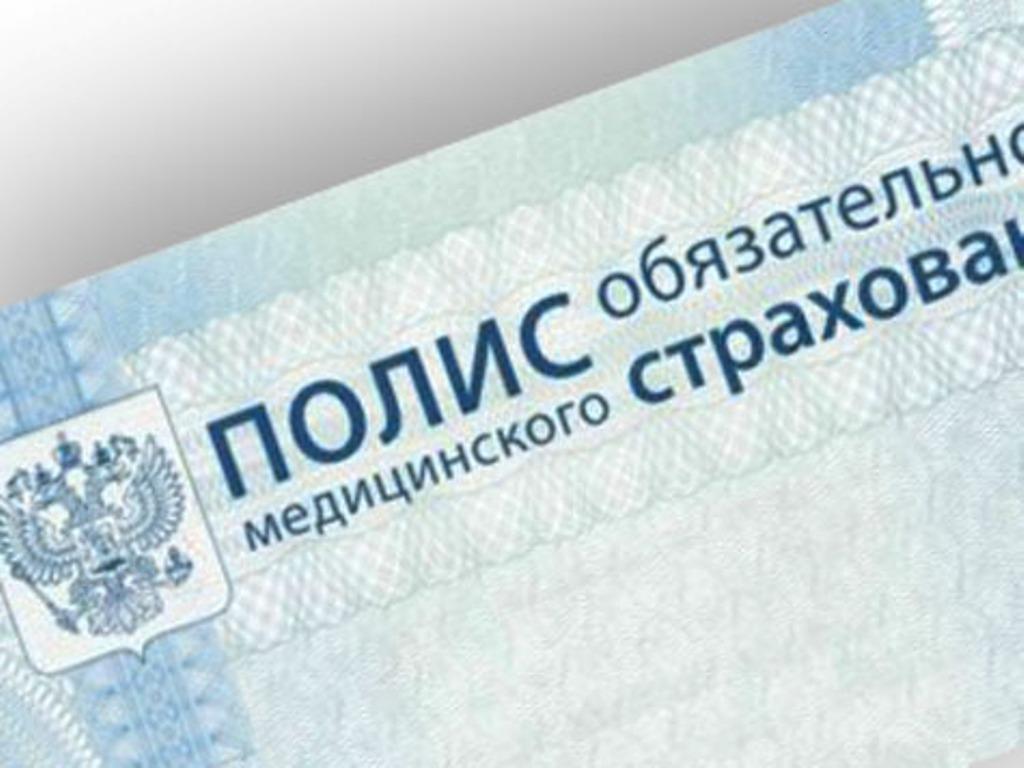 В 2018 году на ОМС планируют направить 2 трлн рублей