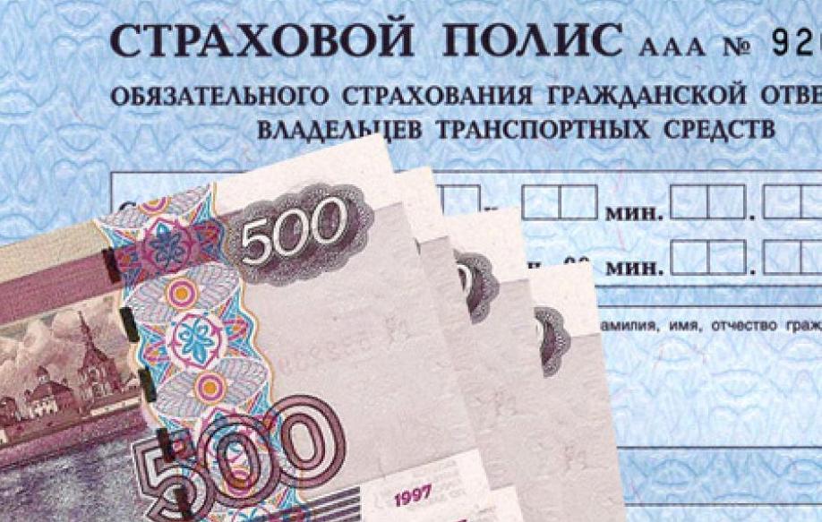 В октябре среднее возмещение по ОСАГО составило 72 тыс. руб