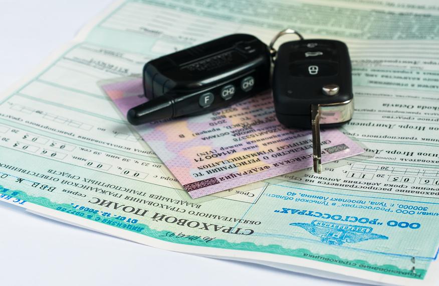 Страховой рынок готовится к либерализации тарифов в ОСАГО