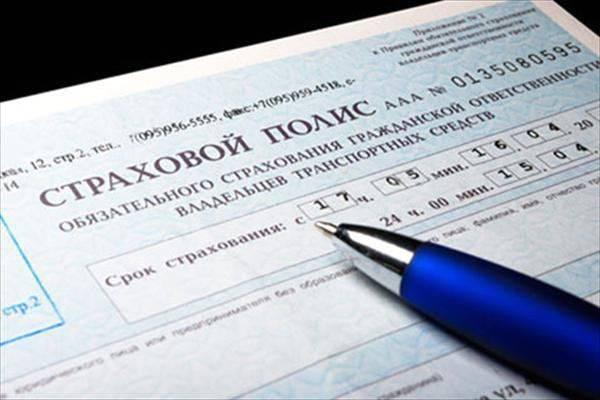 С 1 июля оформлять электронное ОСАГО смогут юридические лица