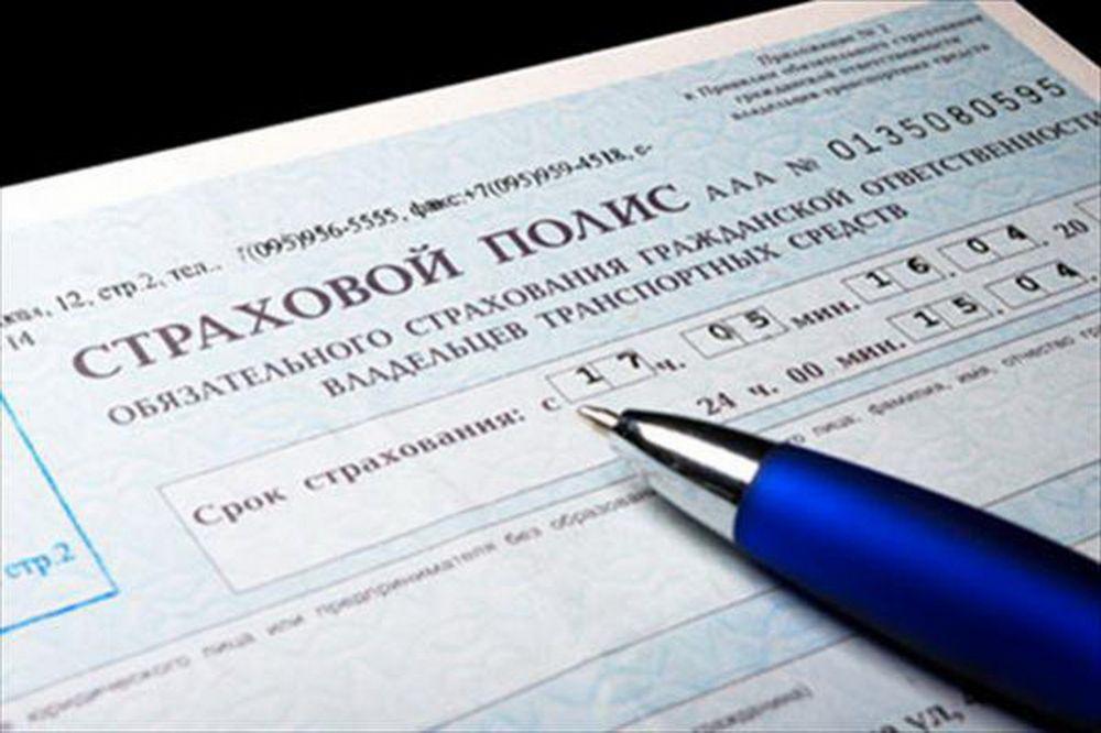 Центробанк рассказал о порядке натуральных выплат в ОСАГО