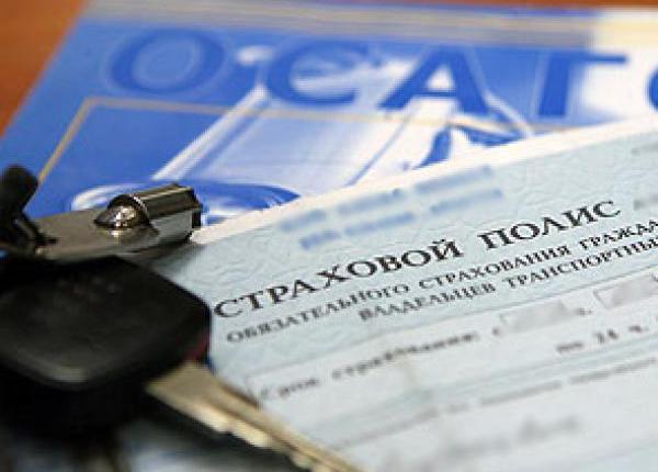 Изменения в ОСАГО создадут одностороннее преимущество страховым компаниям
