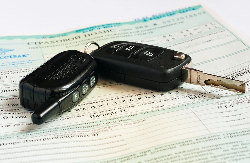 В Госдуму внесен закон о продлении автогражданки при отсутствии бланков