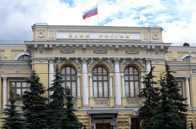 Банк России начал санацию страховщиков