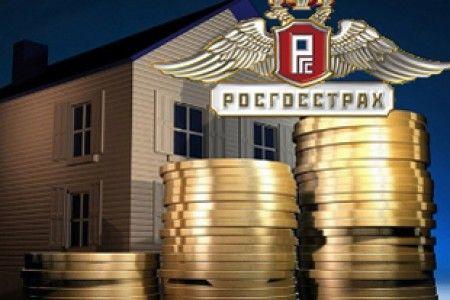 Клиент Росгосстраха застраховал недвижимость на 6 млн рублей