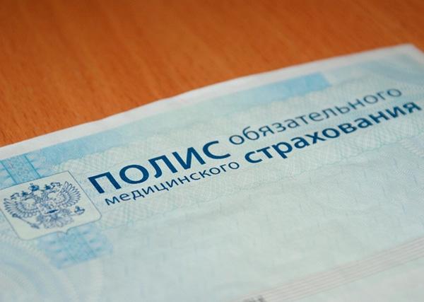 ОНФ считает столичную систему ОМС непонятной для россиян