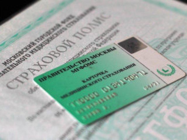 ВСС прокомментировал рекомендации по совершенствованию медстрахования