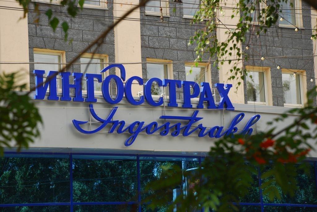 Ингосстрах выплатил 2,8 млн руб. в связи с кражей из банкомата