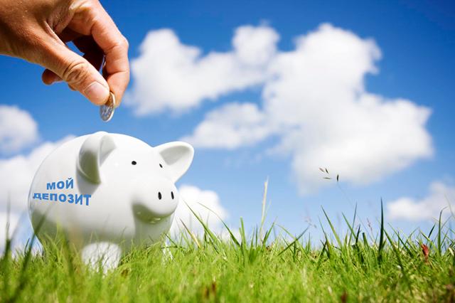 ЦБ: граждане не боятся хранить свои сбережения в банках