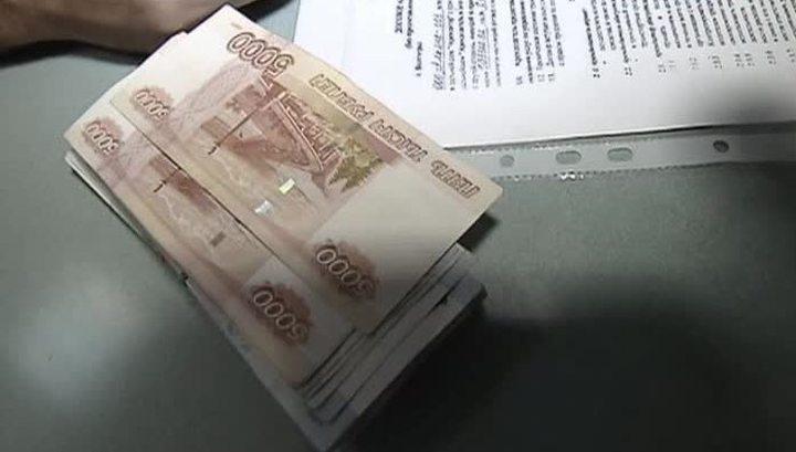 ЦБ предлагает создать отдельный закон по борьбе с мошенничеством в страховании