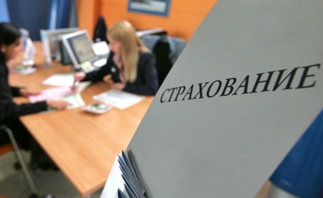 В 2016 году сборы московских страховщиков увеличились на 16,6%