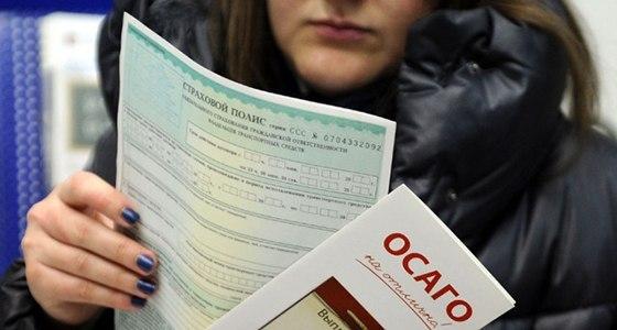 Правительство: тарифы ОСАГО могут меняться не чаще 1 раза в год