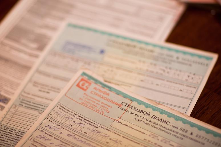 Рост коэффициента убыточности страховщиков связан с ОСАГО