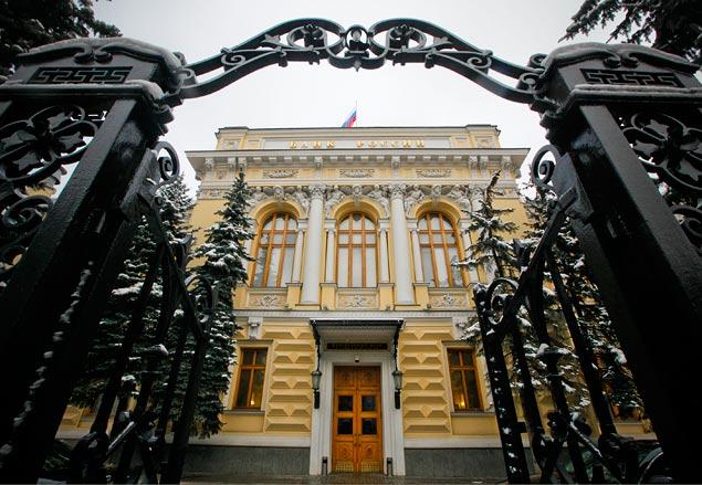 Банк России утвердил Национальную перестраховочную компанию