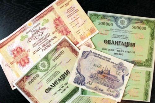 Минфин и ЦБ хотят ввести страхование средств на рынке ценных бумаг