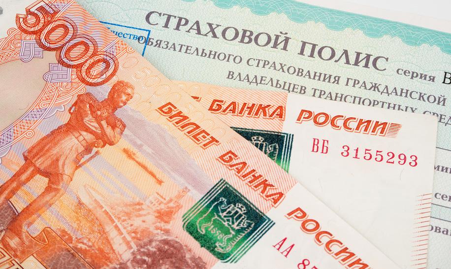 Отказ от продажи ОСАГО будет стоить страховщику полмиллиона руб