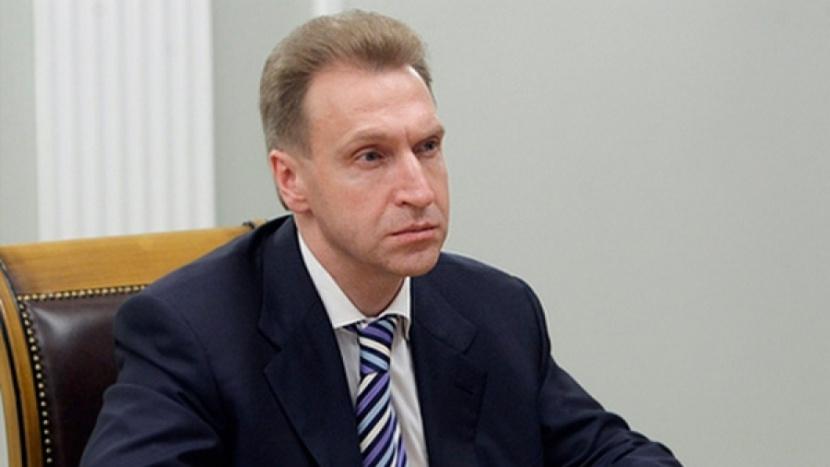 В России может появиться гарантийный фонд страхования жизни