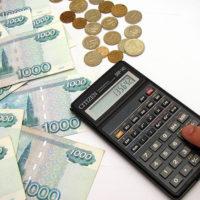 Возмещение по сберегательным сертификатам может составить 3 млн руб.