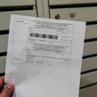 Жители Кургана получили квитанции с графой «страхование»