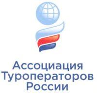 АТОР попросила Госдуму отменить обязательное страхование для туроператоров