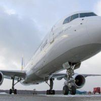 Ингосстрах обсуждал проблемы страхования авиаперелетов