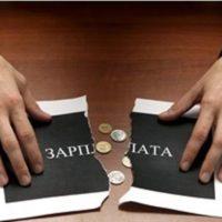 Взносы в ФОМС будут платиться с общего фонда зарплаты