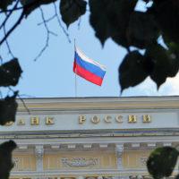 Центробанк России приостановил лицензию ССК