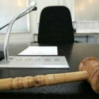 Уголовная ответственность за фальсификацию отчетности крупных банковских и страховых организаций
