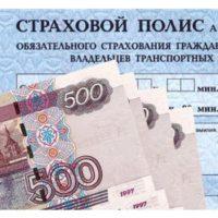 Страховщики просят ЦБ поднять тарифы ОСАГО