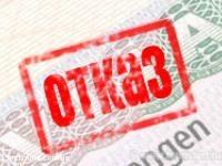 Центробанк отозвал лицензию у СК «Уверенность»