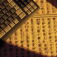 Сайт Национального перестраховщика стал доступен на китайском языке
